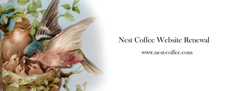 ネストコーヒーホームページ