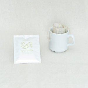 画像3: 【nest coffee】ネストコーヒーデカフェドリップバッグ(5pc入)