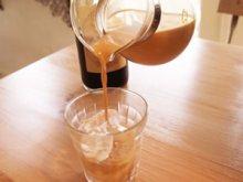 他の写真1: 【nest coffee】加糖カフェオレベース